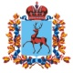 Directorate-general of the Federal Penal Service of  Nizhny Novgorod Region