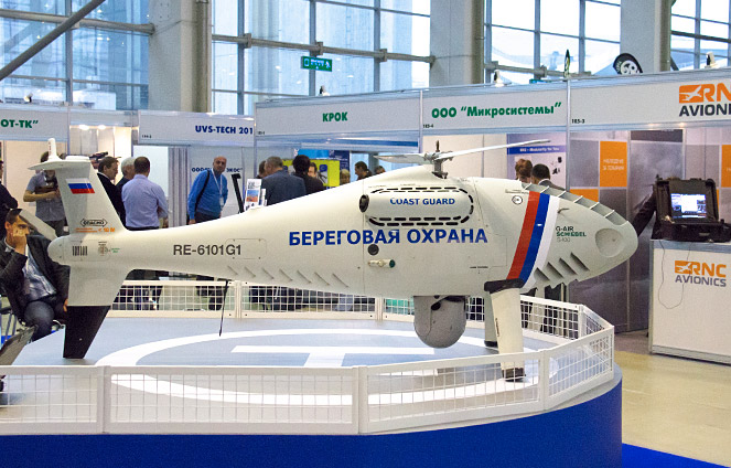 Exhibition of Unmanned Multipurpose Vehicle Systems